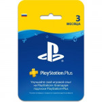 PlayStation Plus 3-месячная подписка | Карта оплаты для PlayStation