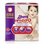 Подгузники LIBERO UP AND GO (7-11кг), 74шт