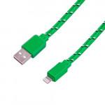 2637 Кабель USB - Lightning