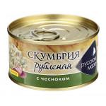 Скумбрия рубленая РУССКОЕ МОРЕ С чесноком, 120г