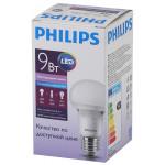 Лампа LED PHILIPS 9W E27, холодный свет