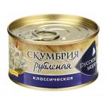 Скумбрия рубленая РУССКОЕ МОРЕ Классическая, 120 г