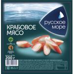Крабовое мясо РУССКОЕ МОРЕ, 200 г
