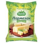 Сыр DANVILLE Пармезан 40%, 170 г