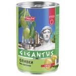 Оливки без косточки GREEN RAY Gigantus, 425мл
