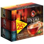 Набор чая ПРИНЦЕССА НУРИ Высокогорный Цейлонский отборный Эрл Грей, 3х25х2 г