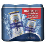 Пиво БАЛТИКА 7 Ж/Б, 0,45 л