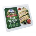 Сыр ПРЕДГОРЬЕ КАВКАЗА Халуми для жарки, 200 г