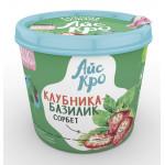 Мороженое сорбет ICECRO клубника-базилик, 75 г