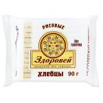 Хлебцы рисовые ЗДОРОВЕЙ без глютена, 90 г