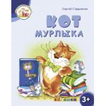 Книга серии АКАДЕМИЯ КОТЯТ в ассортименте 0+