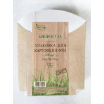 Упаковка для картофеля фри NOVAT, 50 шт