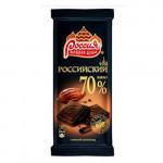 Шоколад РОССИЙСКИЙ горький 70%, 90г