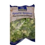 Капуста брокколи HORECA SELECT Быстрозамороженная, 2,5 кг