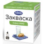 """Закваска VIVO """"Кефир"""" 4*0,5 гр"""