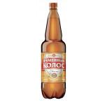 Пиво ЯЧМЕННЫЙ КОЛОС Светлое, 1,35 л