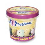 Мороженое пломбир BASKIN ROBBINS Ваниль ведерко, 60г