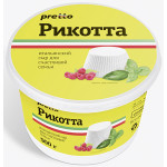 Сыр PRETTO Ricotta 45%, 500 г