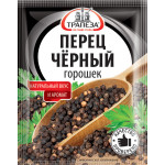 Перец черный ТРАПЕЗА горошек, 15 г