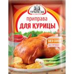 Приправа ТРАПЕЗА для курицы, 15 г