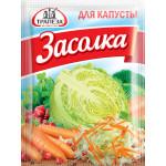 Приправа для маринования и соления грибов ТРАПЕЗА 50 г