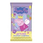 Влажные салфетки PEPPA PIG, 20 шт.
