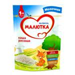 Каша молочная МАЛЮТКА рисовая, 220 г