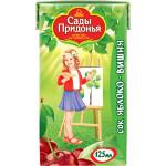 Сок САДЫ ПРИДОНЬЯ Яблоко-вишня, 125 мл