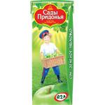 Сок САДЫ ПРИДОНЬЯ Зеленое яблоко, 0,2 л