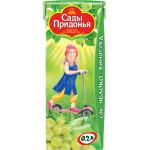 Сок САДЫ ПРИДОНЬЯ Яблоко-виноград, 200 мл