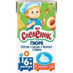 Пюре СПЕЛЕНОК Персик/банан/яблоко/сливки, 125 г