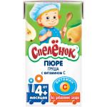 Пюре СПЕЛЕНОК груша витамином C, 125 мл