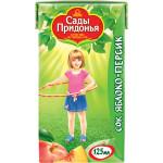 Сок детский САДЫ ПРИДОНЬЯ Яблоко-Персик, 125 мл