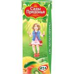 Сок детский САДЫ ПРИДОНЬЯ Мультифрукт, 0,2 л