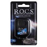 Зубная нить ROCS Black Edition, 40 м