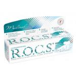 Гель для укрепления зубов ROCS Medical Minerals, 45 г