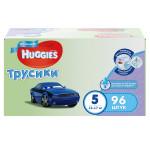 Трусики для мальчиков HUGGIES 5 (13-17кг), 96 шт