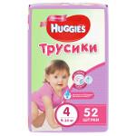 Трусики для девочек HUGGIES 4 (9-14кг), 52 шт