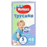 Трусики для мальчиков HUGGIES 5 (13-17кг), 48 шт