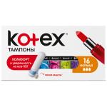 Тампоны KOTEX normal, 16 шт.