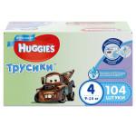 Трусики для мальчиков HUGGIES 4 (9-14кг), 104 шт
