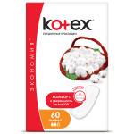 Ежедневные прокладки KOTEX Нормал, 60 шт