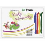 Доска для лепки СТАММ А4+4 стека