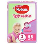 Трусики для девочек HUGGIES 3 (7-11кг), 58шт