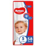 Подгузники HUGGIES Classic 5 (11-25кг), 58шт