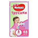 Трусики для девочек HUGGIES 5 (13-17кг), 48шт