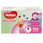 Трусики для девочек HUGGIES 4 (9-14кг), 104шт