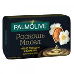 Мыло PALMOLIVE Роскошь масел масло Миндаля и Камелия, 90 г