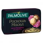 Мыло PALMOLIVE Роскошь масел масло Макадамии, 90 г