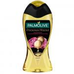 Гель для душа PALMOLIVE Роскошь Масел с маслом Макадамии и экстрактом Пиона, 250 мл